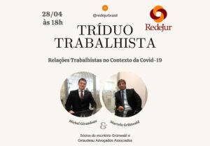 Ciclo de debates da RedeJur discute relações trabalhistas